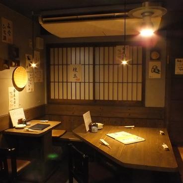 三是 貝だらけ みこれ かいだらけ 西新宿店の雰囲気1