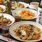 3時間食べ&飲み放題4180円(税抜)