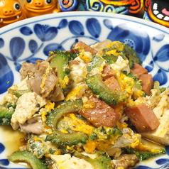 畑人 ハルサのおすすめ料理1