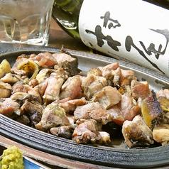 江島流地どり家道場 浜口店のおすすめ料理1