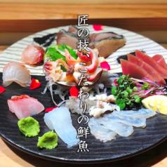 一魚一会 いちぎょいちえ 幸核のおすすめ料理1