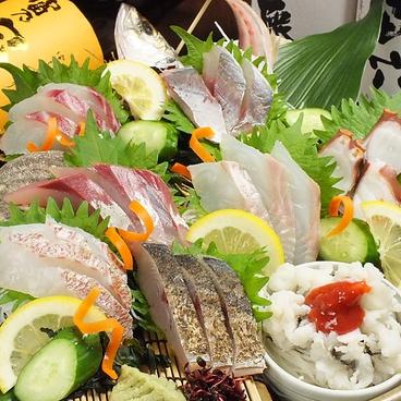 海鮮居酒屋 大 神戸のおすすめ料理1