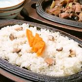 江島流地どり家道場 浜口店のおすすめ料理2