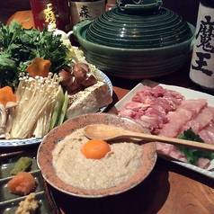 白角屋 飯塚店のコース写真