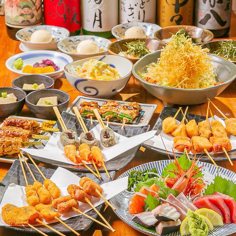 京都の串揚げ 串焼き いなせや 城陽店
