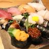寿司居酒屋 海座 SHIZAのおすすめポイント3
