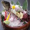 羽島漁港本店のおすすめポイント1