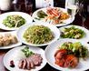 中国菜 膳楽房のおすすめポイント1