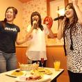 女性にも◎カラオケ ファンタジー 新宿東口店(新宿駅すぐ)