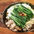料理メニュー写真博多もつ鍋 (醤油・味噌)