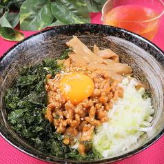 料理メニュー写真温冷混ぜ麺