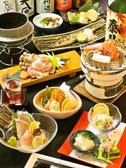 海鮮屋 魚吉 光の森店のおすすめ料理1