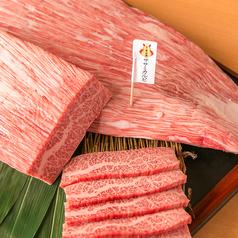 焼肉 陽山道 篠崎店の特集写真