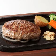 和牛ステーキ桜 那須高原店のおすすめ料理1