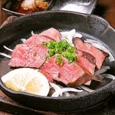 江島流地どり家道場 浜口店のおすすめ料理3