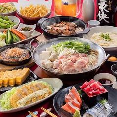 新潟県の郷土料理・ご当地グルメ