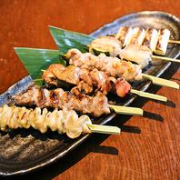 色々な串焼きが食べたい!「串焼きコース」各種