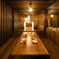 新横浜駅徒歩1分!和食×個室居酒屋。多彩なお席をご用意しております。
