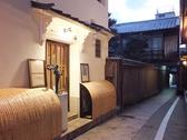 石塀小路 しぇりークラブ 京都のグルメ