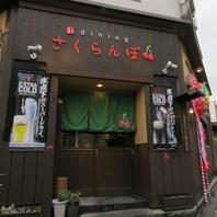 三番町通り×勝山通り近く!松山のツウが通う店☆