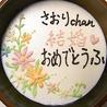 八かく庵 大阪マルビル店のおすすめポイント3