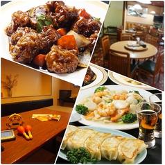 グルメチャイナ坊 上海酒家 東川口店の写真