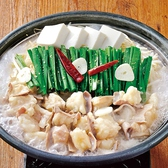 笑笑 和泉府中駅前店のおすすめ料理2