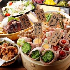 完全個室 ご馳走屋 金山駅前店のおすすめ料理1