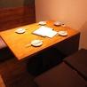麺や 渡海 八王子店のおすすめポイント3