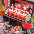【◆誕生日・記念日の主役にサプライズ◆】誕生日・記念日・アニバーサリーのお祝いにクーポン利用で【オリジナルのメッセージ入≪宝箱≫をプレゼント★★メッセージ付で応援致します♪♪持ち込みや当日でのご予約もご相談下さい!