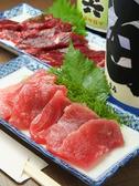 居酒屋まる 新中野のおすすめ料理3