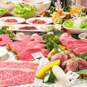 焼肉や 吉祥寺店のおすすめ料理1