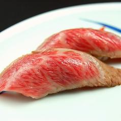 雑穀 飾磨本店のおすすめ料理3