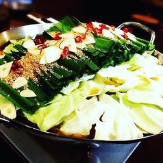 まちのホルモン 清武店 第3つぼやチェーンのおすすめ料理1