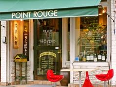 Point Rouge ポワンルージュの写真