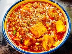 中国料理 芝蘭のおすすめランチ2