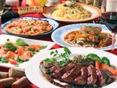 黒崎 SECのおすすめ料理2