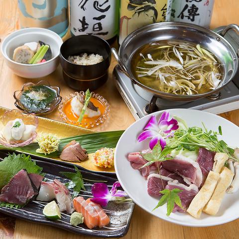 河内鴨料理のご宴会コース  3500円(税込)