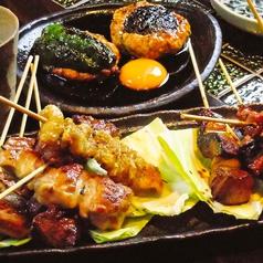 食い処バー 遊酒 八幡店の写真