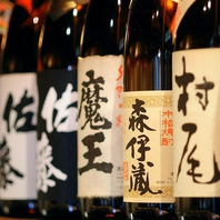 豊富な本格焼酎・日本酒・梅酒をご用意◎