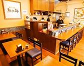 もとぶ熟成麺 ウミカジテラス店の雰囲気3