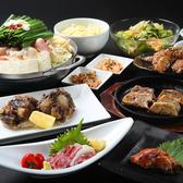 もつ鍋 慶州 西中洲店のおすすめ料理3