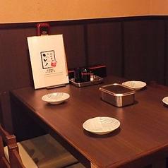 大阪で人気の串カツ居酒屋 いっとくでは、自慢の串カツの食べ放題コースをご用意しています!!プラス1,480円で90分制の飲み放題をお付けすることも可能です!梅田で串カツ宴会はいかがですか??お気軽にお問い合わせください!!