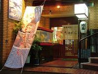高松で本物の日本料理を愉しむなら…【なかむら】