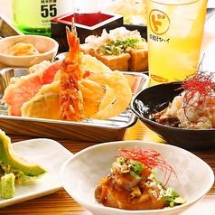 京都錦 天ぷら酒場 たね七の特集写真