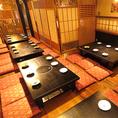 掘り炬燵席は最大30名までOK!大型宴会にも対応します。人数に合わせてそれぞれの席は仕切ることも可能。【個室 しゃぶしゃぶ 飲み放題 黒豚 郷土料理 貸切 もちなん 宴会 サク飲み】