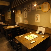三是 貝だらけ みこれ かいだらけ 西新宿店の雰囲気3