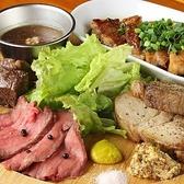 叶屋 肉と燻製の詳細
