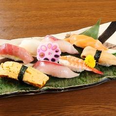 マルキ水産 定番にぎり寿司八貫