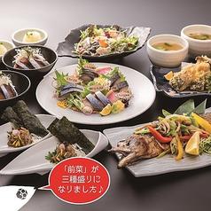 さば料理専門店 SABAR+ 栄店のコース写真